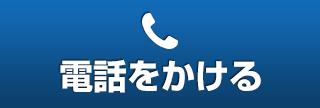 TEL 092-682-1580
